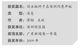 QQ截图20210107093446.png