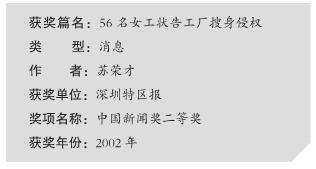 QQ截图20210107092108.png