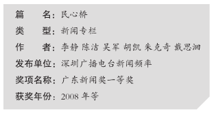 QQ截图20210107092816.png